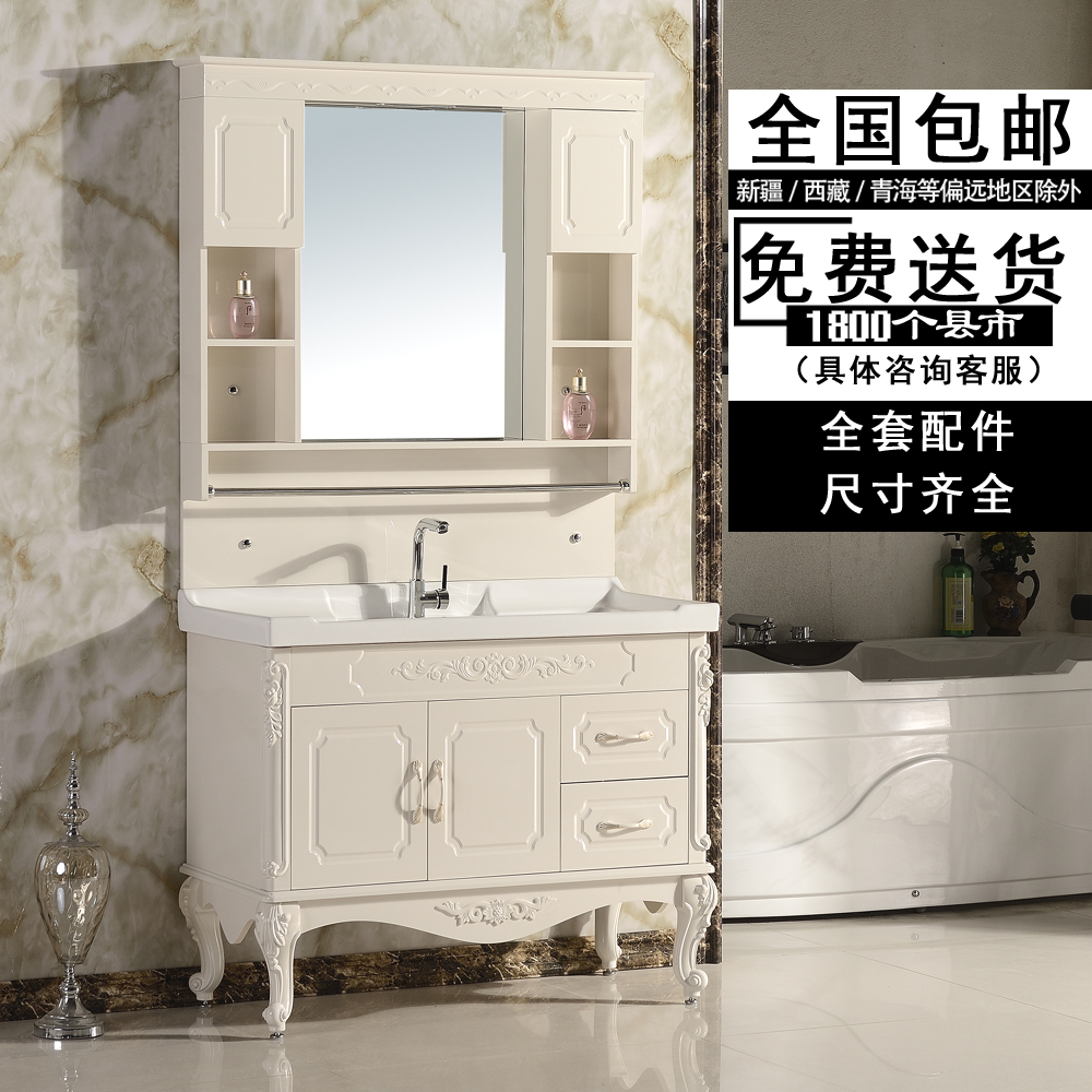 USD 292.63] European-style bathroom cabinet combination pvc floor ...