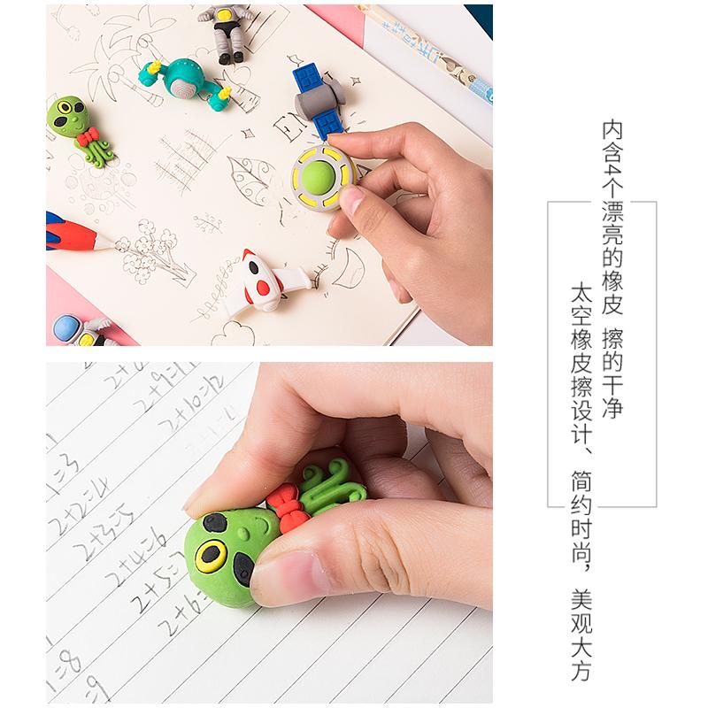 创意太空橡皮擦套装礼盒开学礼品可爱造型小学生学习文具用品奖品