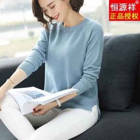 Хэн юань сян шерсть рубашка 2019 весна новый короткий модель полнят свитер женщина твердые круглые воротник свитер женщина свитер, цена 1525 руб