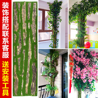 Bark decorative simulation tree bark pipe decorative water tube landscaping fake bark blocked pillar background plate underwater pipe