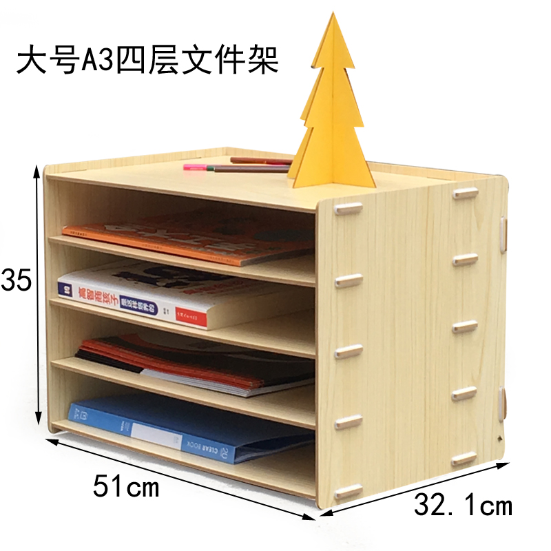D041 A Wooden Large A3 Four Layer Document Holder Office Supplies Picture  Paper Printing Paper Storage ...