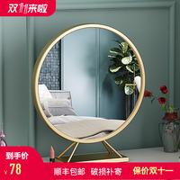 Туалетный столик зеркало Детский креативный светодиодный ремень свет зеркало нетто красный Салон красоты зеркало Скандинавский минималистичный макияж настольного дома зеркало