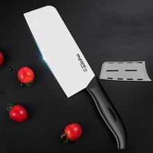 【美瓷】陶瓷刀菜刀家用厨房刀具
