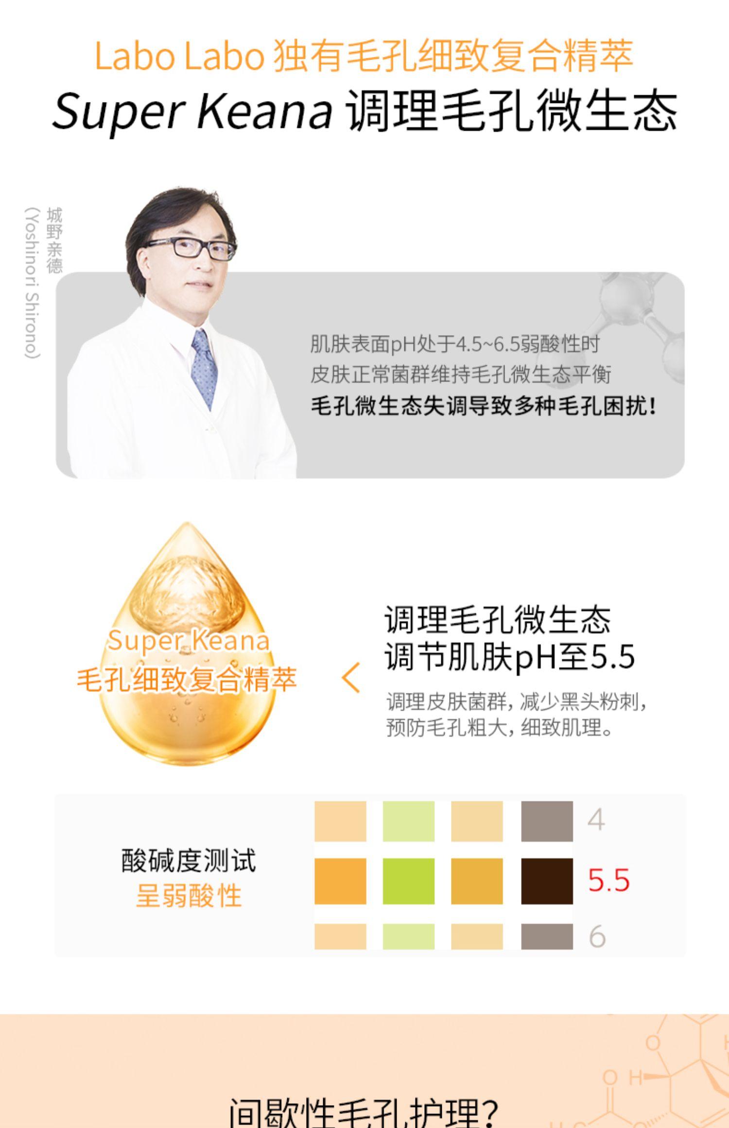 【城野医生】VC小红盖精华水200ml3