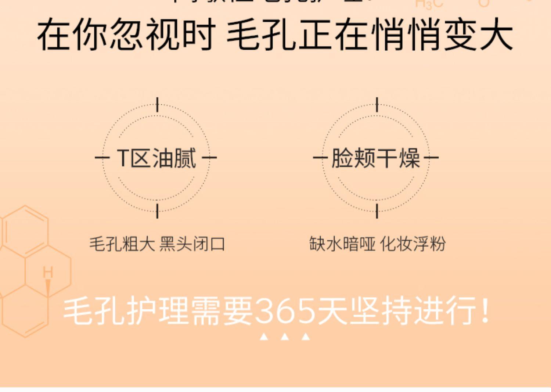 【城野医生】VC小红盖精华水200ml4