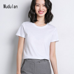 Mudulan pure cotton ins tide short-sleeved women's Korean version of the slim bottom round neck T-shirt 2020 spring and summer pure color top