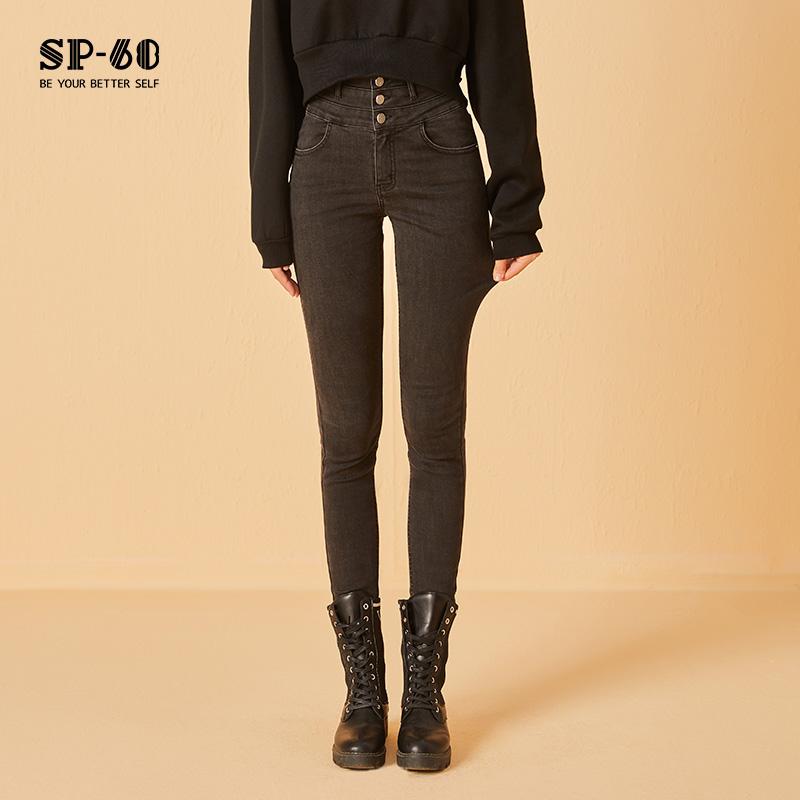 sp68灰色加绒高腰火山岩小脚牛仔裤