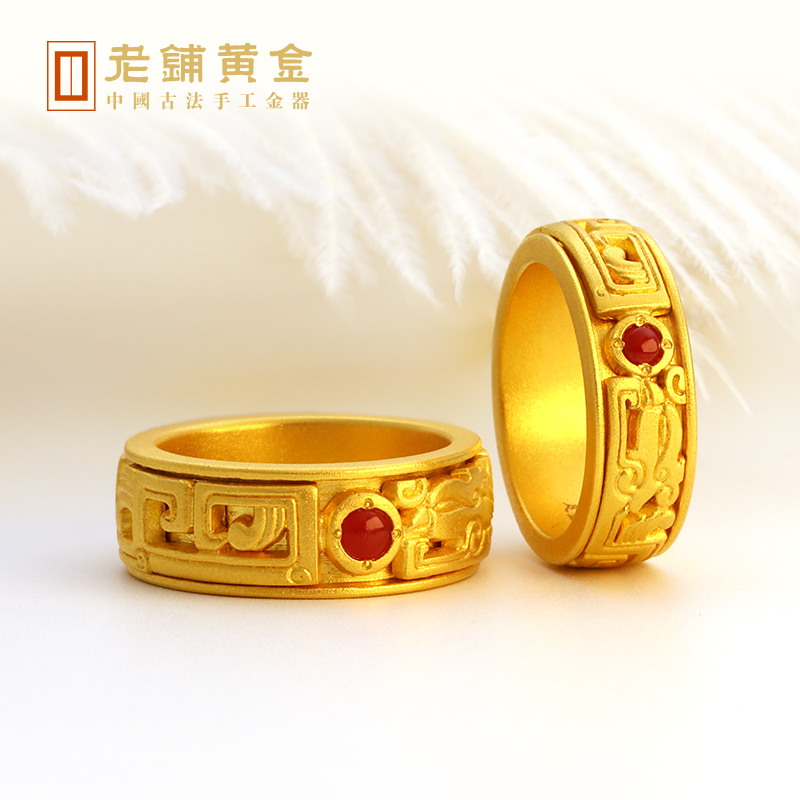 Old Shop Gold Phoenix Was Auspicious Ring Gold Ring Birthday Gift