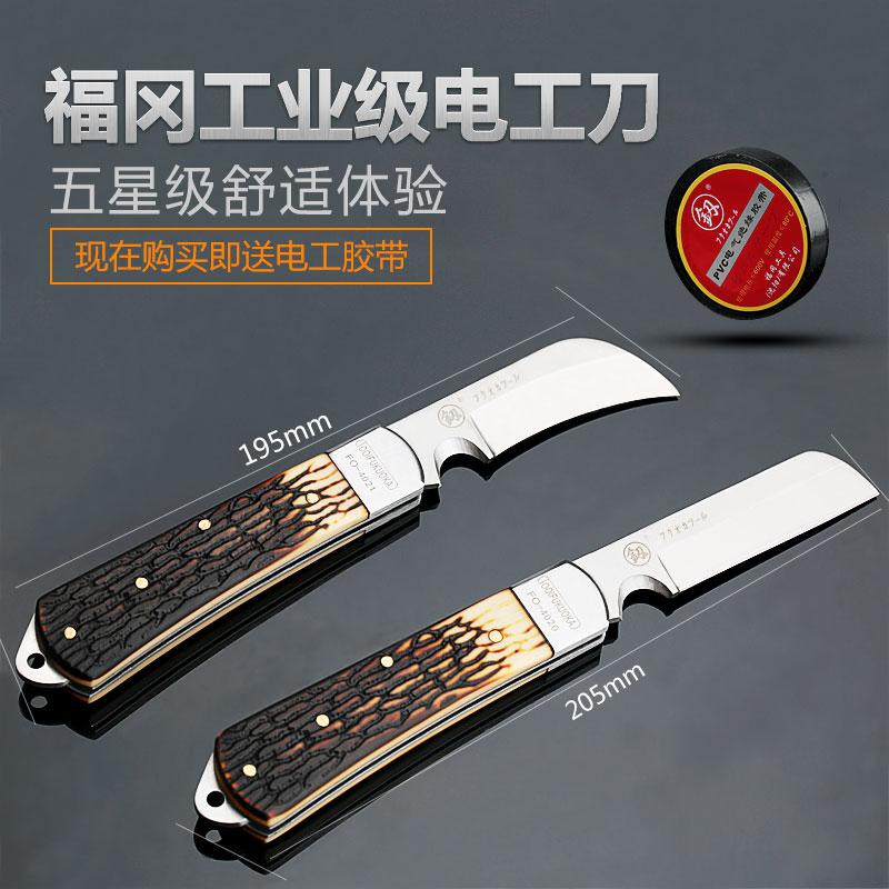 Япония благословение хребет деревянная ручка изоляция электрик провод нож многофункциональный ножницы кожура линия кожа нож нержавеющей стали инструмент