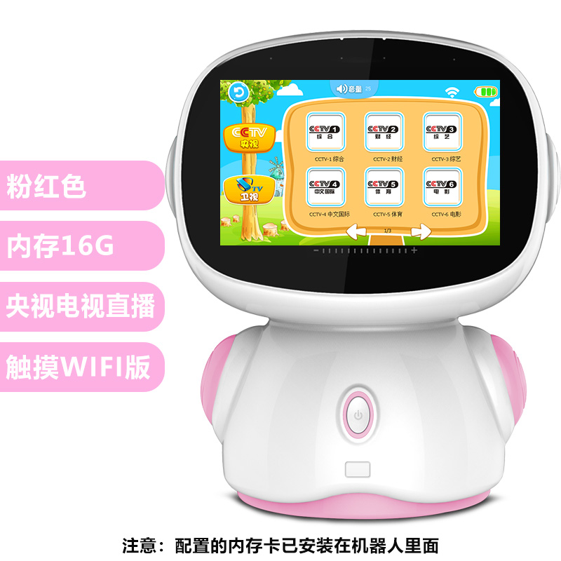 A9-WIFI VERSION  PINK 16G [TV ON DEMAND + TEACHING MATERIAL SYNCHRONIZATION]
