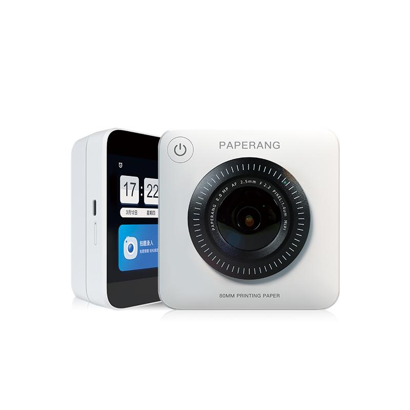 【无需手机错题打印机】作业帮喵喵机官方正品P3pro WIFI/4G升级版可拍照家用便捷学生错题神器学习机 可拍照