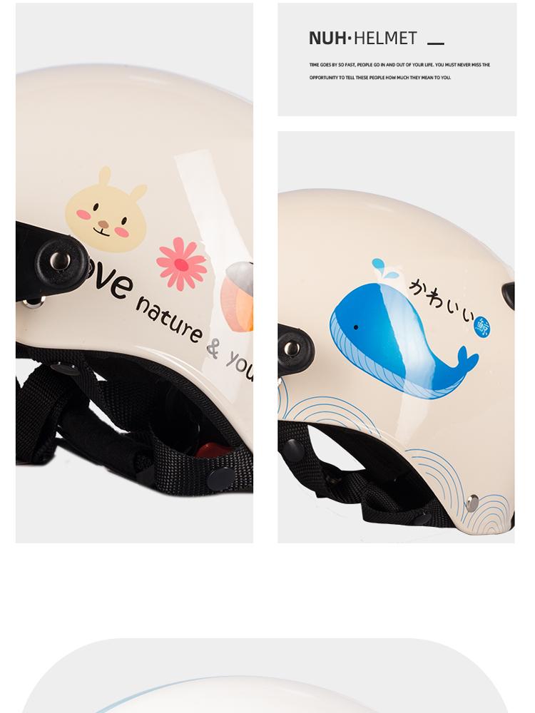 成人电动电瓶机车四季通用安全帽灰男女士夏季半盔可爱安全帽详细照片