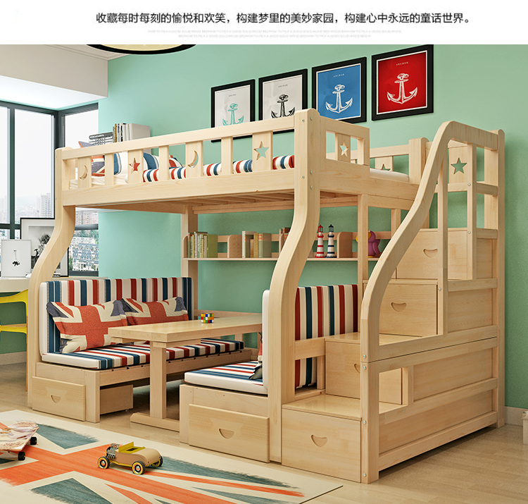 Kids Furniture In Dubai Kids Bedroom Furniture Dubai: Children Solid Wood Bed/High And Low Bunk Bed