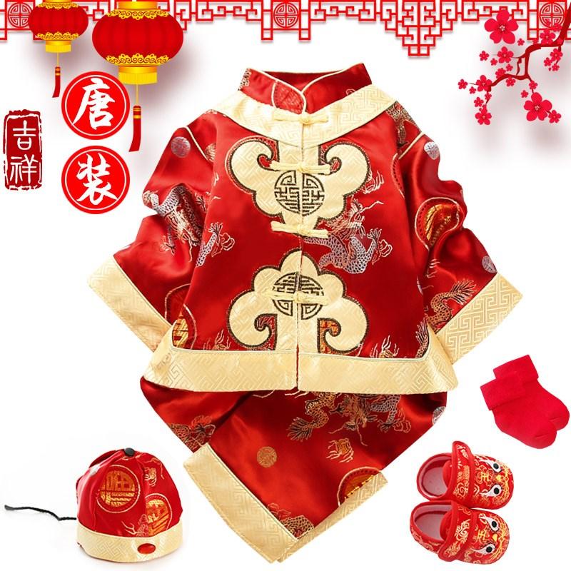 1-2-3周岁红色儿童宝宝棉衣女女童抓周古装0套装礼服衣服唐装福字