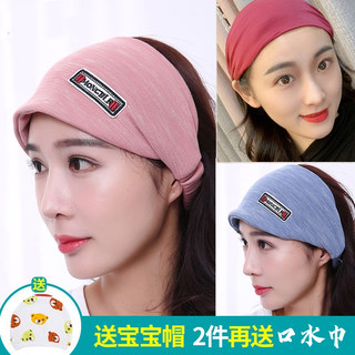 Korean confinement turban spring and autumn out to wash face and haircut female ins net red simple nightcap to keep warm and windproof