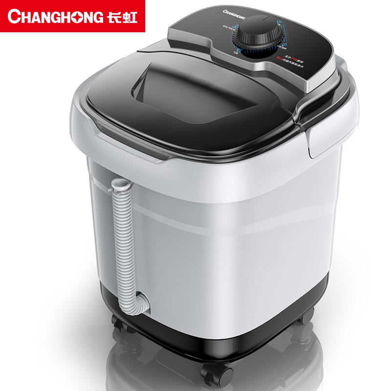 长虹足浴盆器全自动按摩洗脚盆电动加热泡脚桶家用神器恒温足疗机