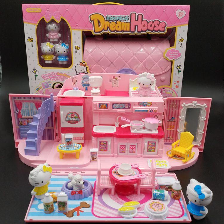 KT猫儿童女童房子玩具过家家公主礼物手提包凯蒂猫kitty女孩生日