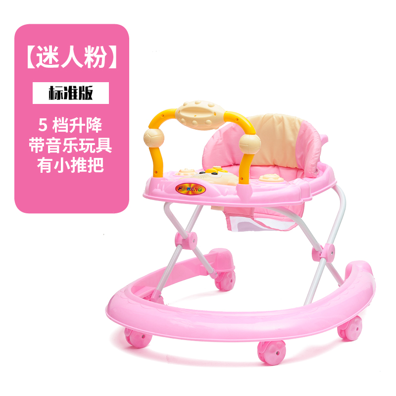 PRINCESS POWDER STANDARD VERSION + MUSIC  NO PUSH BAR WITHOUT FLOOR MAT