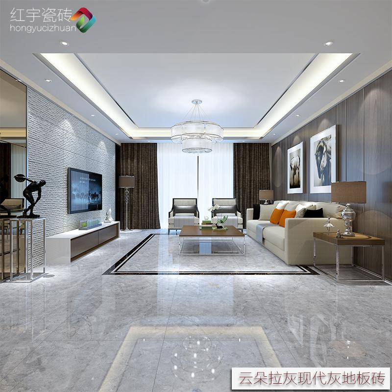 usd 10.92] simple modern living room floor tiles tiles 800x800 floor