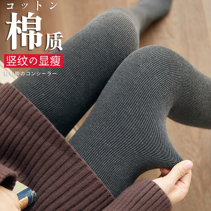 棉裤女秋冬季竖灰色裤袜裤加绒加厚外穿显瘦螺纹条纹高腰踩脚打底