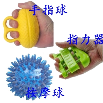 Finger grip ball + force finger force + massage ball