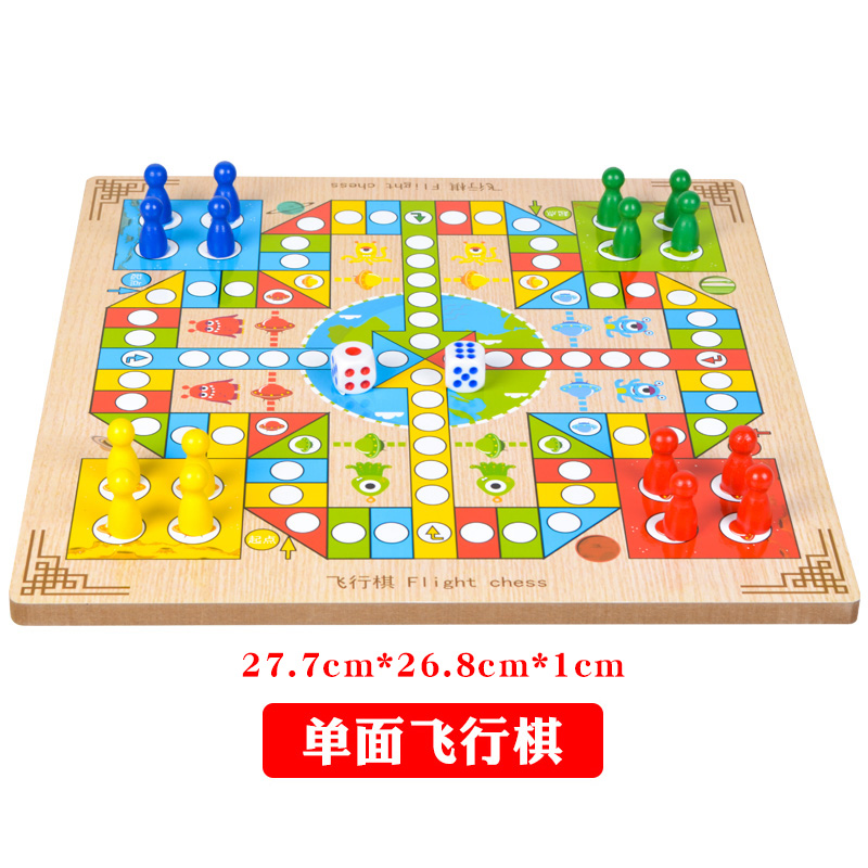 SINGLE-SIDED (FLYING CHESS) GAME CHESS
