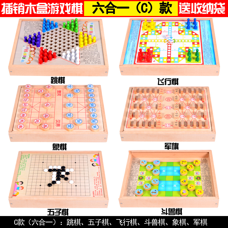 C (6 In 1) Checkers + Backgammon + Flying   + Fighting Beast + Chess + Military Chess