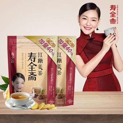 【寿全斋】红糖姜茶84g*2袋