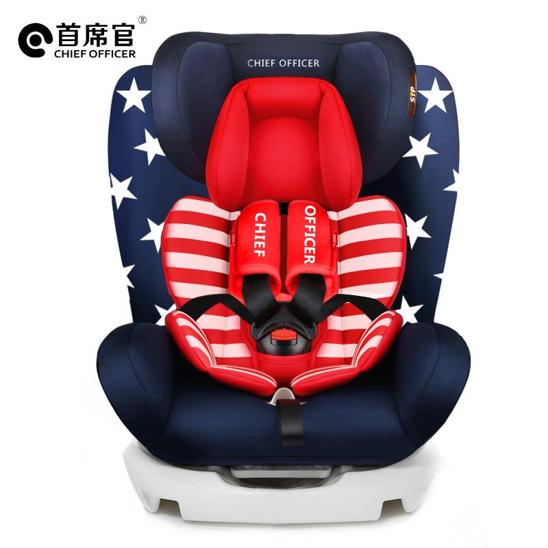 宝宝婴儿车载儿童安全座椅汽车0-12岁优惠券30元天猫店铺包邮