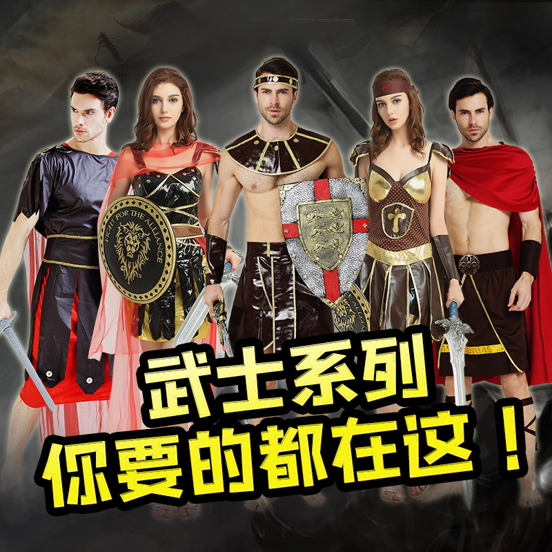 Halloween ancient Roman warrior costume Greek Caesar adult male and female  cosplay show Spartan warrior costume