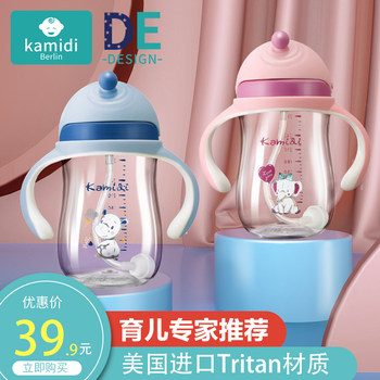 Small interesting point suction cups children cups baby learn to drink cup home drop resistance against choking baby drinking cup leak duckbill