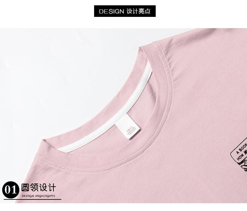 全棉短袖七分裤睡衣女夏季学生可外穿韩版宽鬆休閒居家服套装详细照片