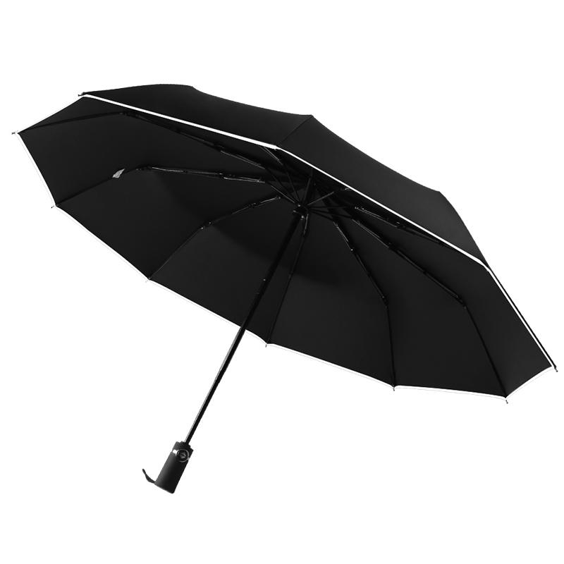 全自动雨伞s男女折叠遮阳帅气学生大号反向双人晴雨两用超大太阳