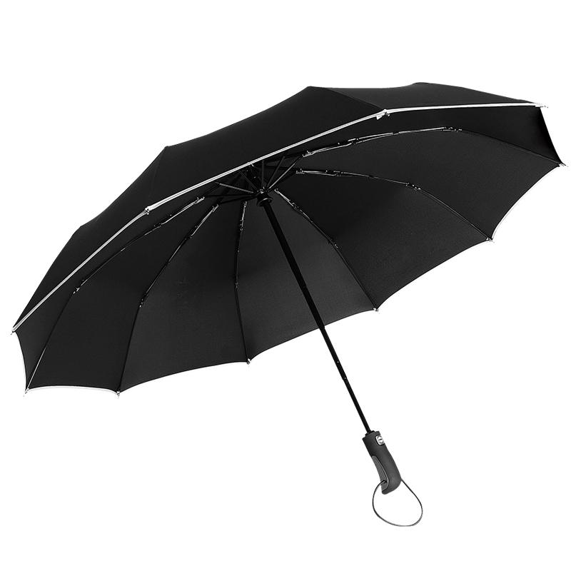 【宝迪妮】雨伞男女折叠遮阳防晒防紫外线