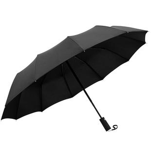 全自動雨傘男折疊創意黑膠防曬太陽傘