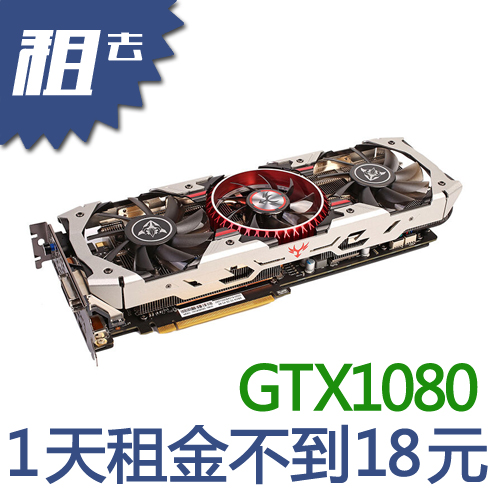 Rent video card GTX1080 8g rent a perfect fit HTC VIVE deep learning GPU  compute card