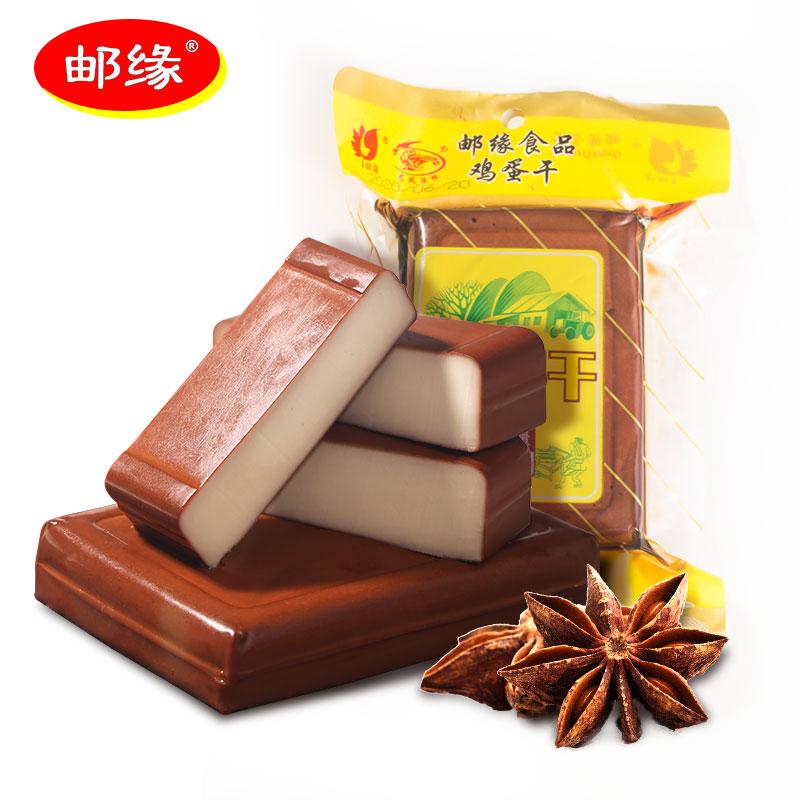 邮缘鸡蛋干150g*10袋酱香味零食小吃休闲小包装凉拌炒菜非豆腐干
