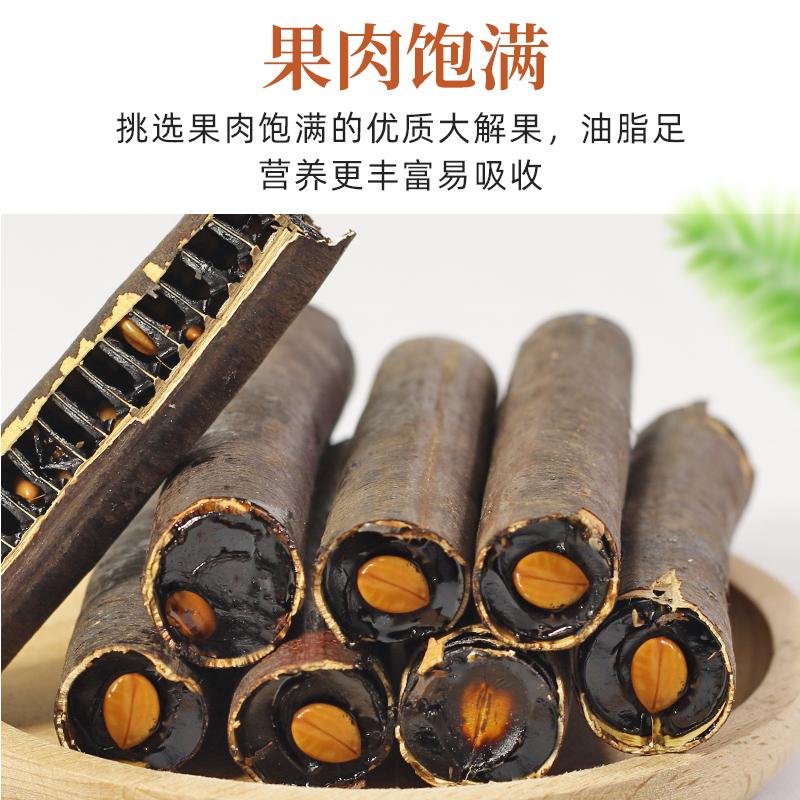 缅甸大解果500g一斤装正品特级纯植物腊肠树排宿便大便果秘果清肠