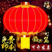 На открытом воздухе водонепроницаемый Солнцезащитный насыщенно-красный свет Кейдж Китайский дворец свет Национальное украшение дня свет Индивидуальная настройка рекламы утюга в клетке свет клеть