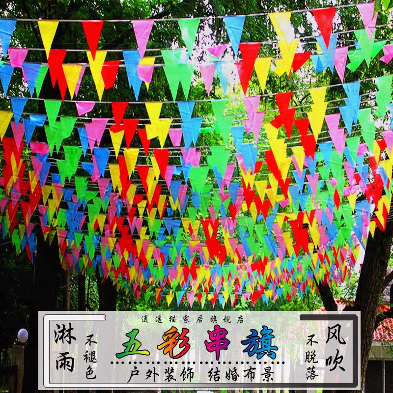 Небольшой цвет Празднование фестиваля флага флага свадебное Сайт предупреждающей строки флага цвет Открытие флага цвет полосатый Маленький висячий флаг
