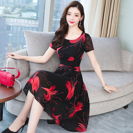 Chiffon dress 2019 new summer temperament popular high-end skirt floral skirt female long section was thin women's tide
