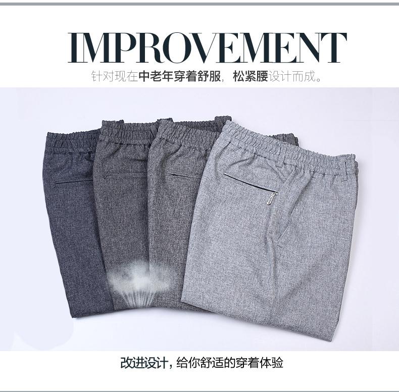 Mùa hè người đàn ông trung niên của quần cao eo lỏng ông già đàn hồi eo giả linen quần âu quần cha quần phần mỏng