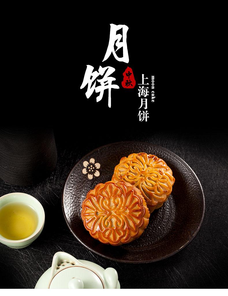 上海老字号 万寿斋 广式月饼 80g*6个 天猫优惠券折后¥9.9包邮(¥19.9-10)