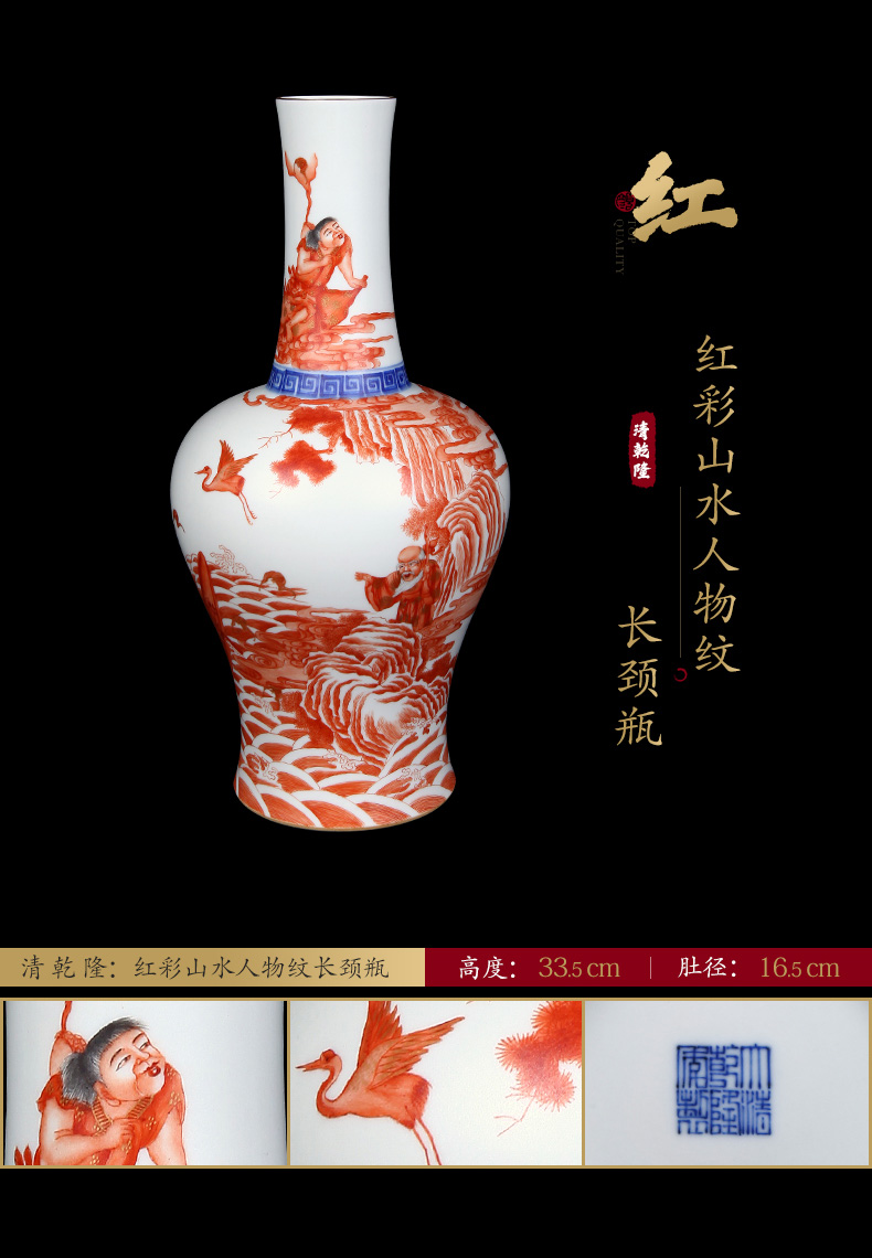 Ning hand - made antique vase seal up with jingdezhen porcelain furnishing articles sitting room of Chinese style of blue and white porcelain acura one hundred and five period