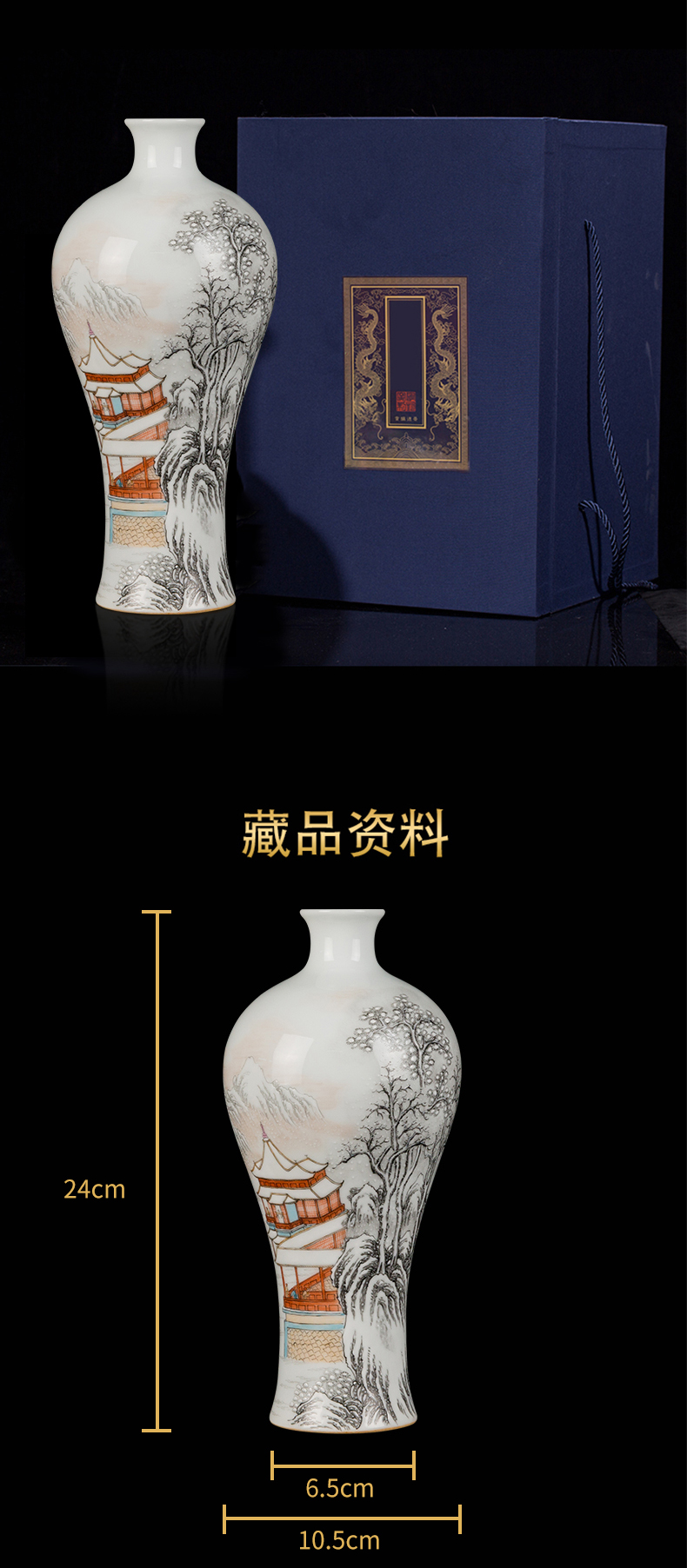 Better sealed up with jingdezhen ceramic vase furnishing articles sitting room new Chinese antique hand - made snow pavilions xiaomei bottles