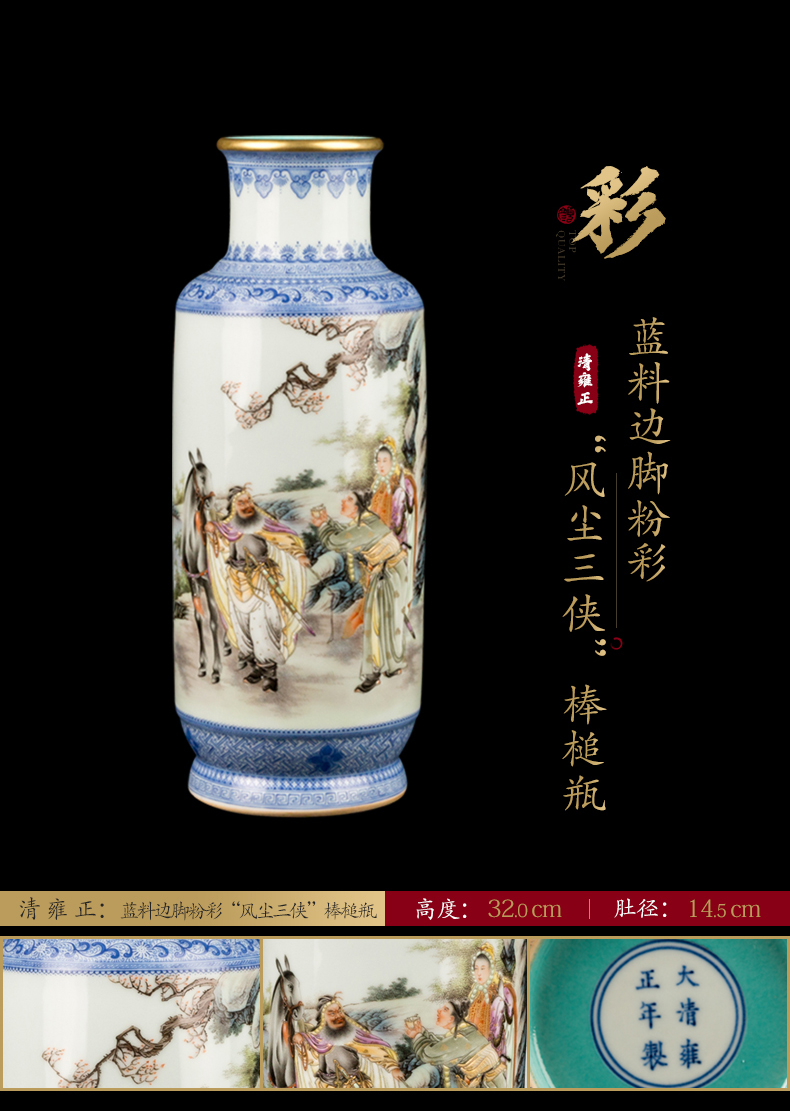Ning hand - made antique vase seal up with jingdezhen porcelain furnishing articles sitting room of Chinese style of blue and white porcelain acura one hundred and forty period
