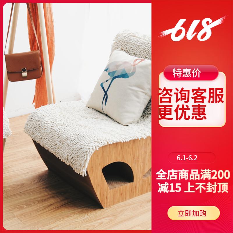 十八纸创意家具单人双人书房三人沙发家用休闲时尚个性设计沙发