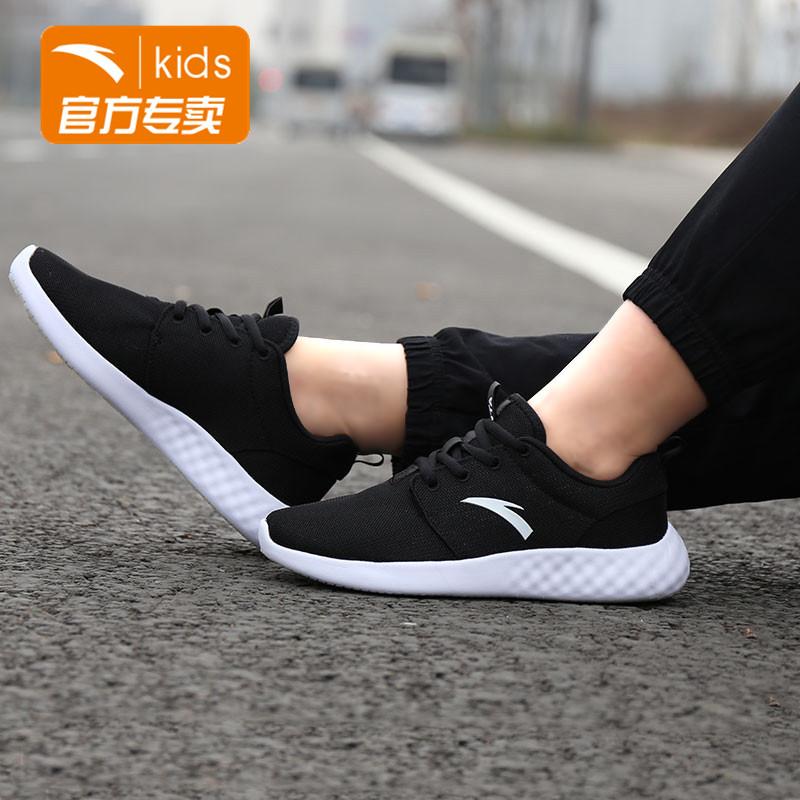 Anta trẻ em giày giày thể thao mùa hè 2018 mới thanh niên giày chạy giày thường nữ chàng trai giày lưới thoáng khí