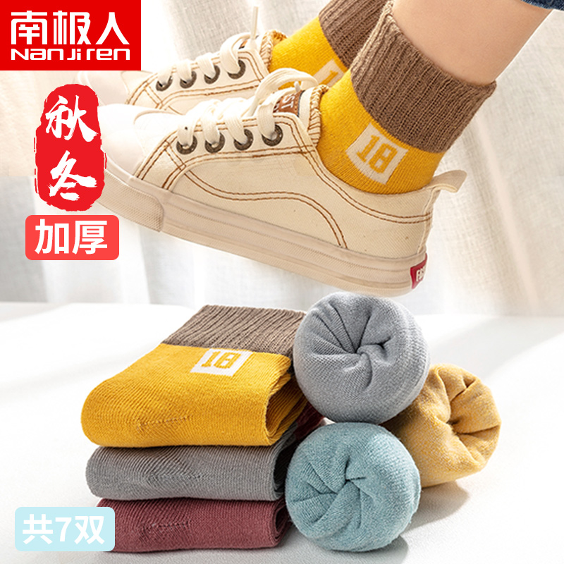 Children's socks cotton autumn and winter thickening baby infant boys and girls cotton socks boys 1-3-5-7-9-12 years old 10