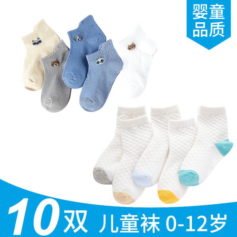 [10 PAIRS] SOLID COLOR MESH BOAT SOCKS + COLOR MATCHING TUBE (MESH SECTION)
